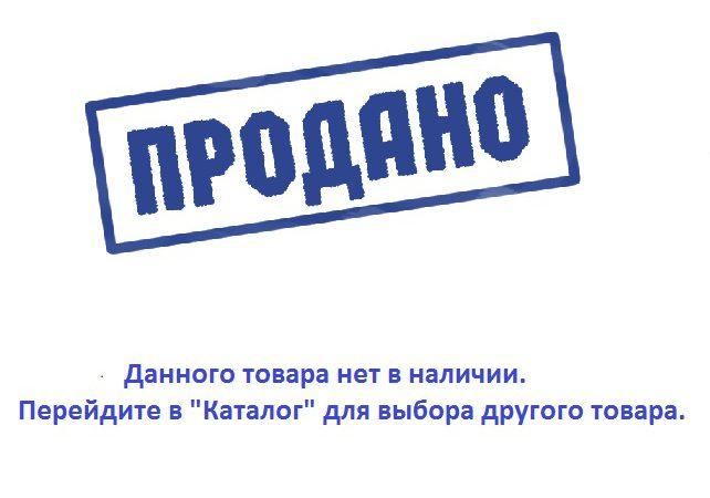 Richet 1213 ш32(35)*в27